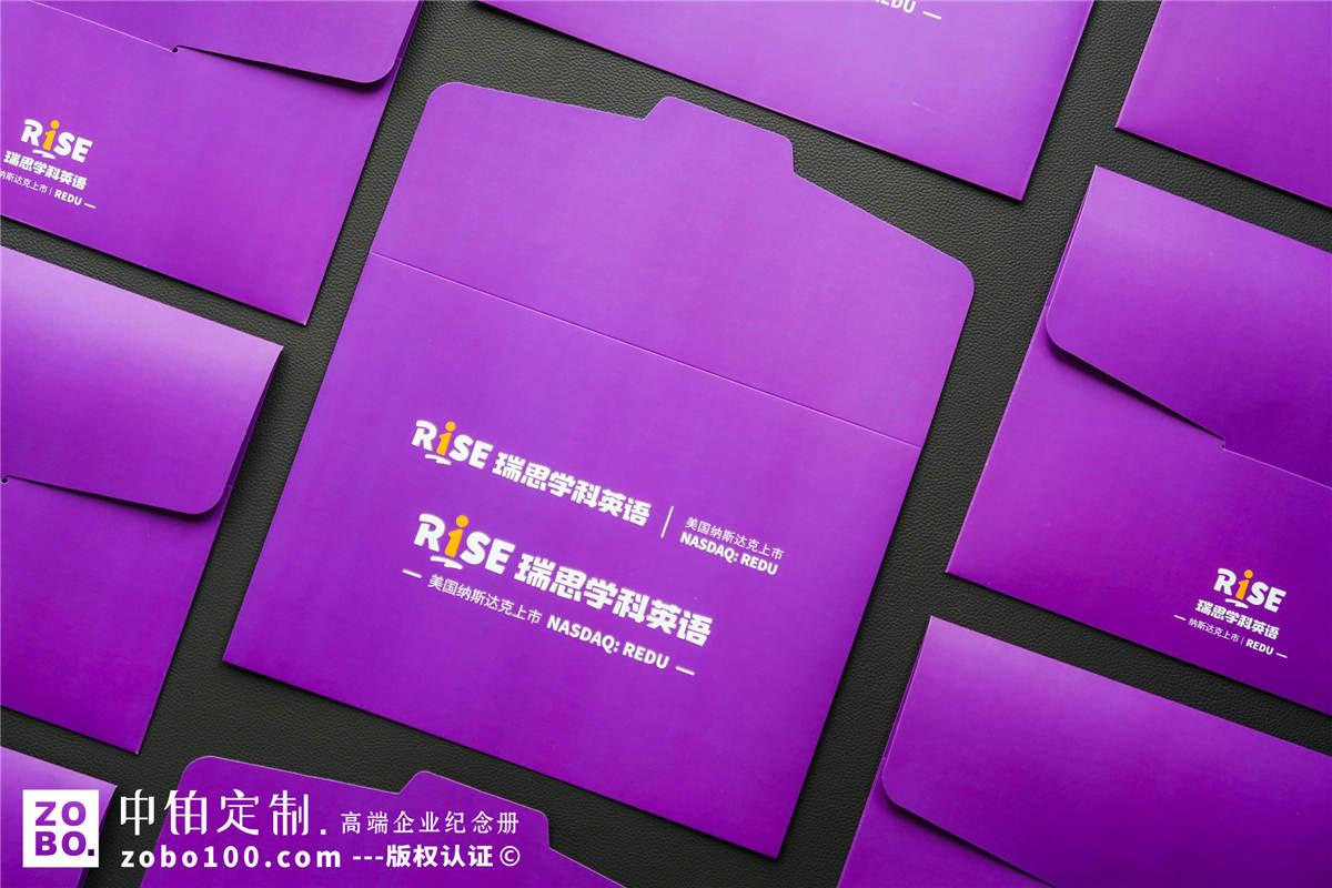 企业纪念邮册定制-专业的企业邮册制作方法
