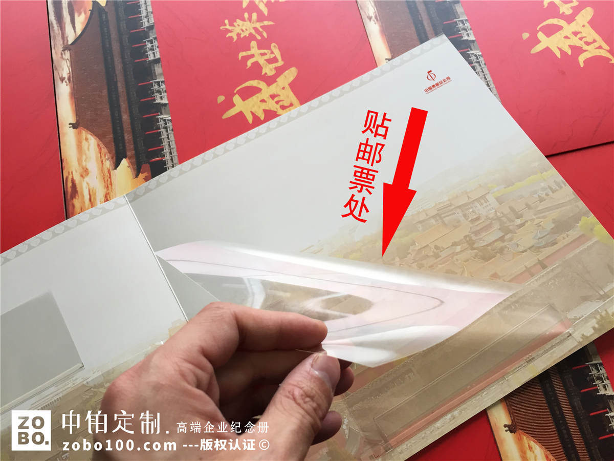 集团公司纪念邮册定制-增进企业邮册的专业设计水平