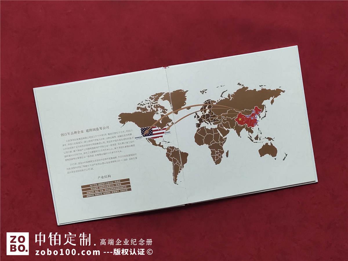 企业邮册定制公司-纪念邮册设计团队找哪里制作